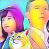 警視庁いきもの係(第1話)