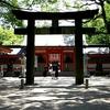 オヤジのつぶやき    中国人、韓国人の神社参拝に違和感