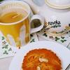 バター不使用♬ オリーブ油とヨーグルトで作る 『キャロットケーキ』