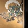 【京都】風神雷神図でおなじみの建仁寺、枯山水庭園も素敵♪
