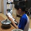 久々に陶芸、カボチャ仕上げてきた