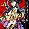 『BLACK TIGER ブラックティガー 1 (ヤングジャンプコミックスDIGITAL) Kindle版』 秋本治 集英社