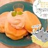 『elk』  栄で人気のパンケーキ屋さん!フカフカのパンケーキと濃厚ハチミツに癒されてきました!(矢場町駅)