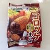 UHA味覚糖の「コロッケのまんま デミグラスソース味」を食べてみた
