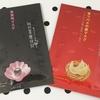 【体感】フェイスマスク我的美麗日記〔私のきれい日記〕の黒真珠と官ツバメの巣で肌感アップ!