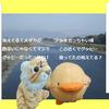 小田原・新幹線・守谷のパン