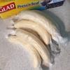 コストコのPress'n Sealでバナナをパックして凍らせる