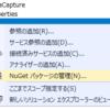 C# + OpenCvSharp + WFP で Webカメラ画像を表示する