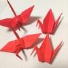 【サイズ選び編】自分で千羽鶴を折りたい方へ