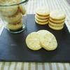 すっきりおいしい!すだちのクッキーのレシピ!