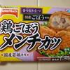 テーブルマーク 鶏ごぼうメンチカツ