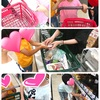 ブログ更新しました スーパーへお買い物体験 http://www.olive-jp.co