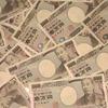 誰でもできる10年で200万円を貯める方法