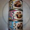 業務スーパー さばみそ煮缶 160g 88円(税抜)