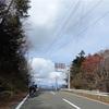 静岡の山々で死体になる、ワクワク検査ライド