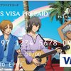 「KING OF PRISM -PRIDE the HERO-」キンプリ×エポスVisaプリペイドカードが登場!