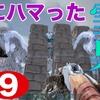 #9 雪フクロウの高レベル欲しいよ〜!