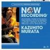 NOW RECORDING+  & NOW RECORDING