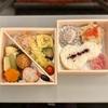 [駅弁食べ歩き]金沢駅の「加賀の四季」|老舗料亭が手がける駅弁
