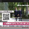 202003 共立女子第二中学校高等学校 春のWEB説明会(中学)