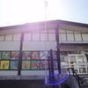 後志ぐるりと ― 仁木駅わがまちご当地入場券 ―