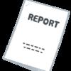 2019年版Verizonデータ漏洩/侵害調査報告書