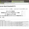 Server-Sent Events でチャットアプリを作ってみた (Spring Boot 2.x系 x Spring MVC x Akka Actor)