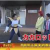 暇なときに見るおススメ動画はこれ! 『まろに☆え~るTV』!