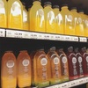 【評判を聞いて飲んでみたもの②】WHOLE FOODSのオレンジジュース