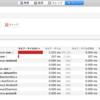 jvisualvmでKubernetesのScalaアプリケーションのチューニング