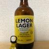 北海道 北海道麦酒醸造 LEMON LAGER