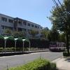 西山小学校前(神戸市北区)