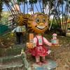 ついに最後の冒険!!タイガーバーム公園 ハウパーヴィラ!!第12章!!シンガポール旅行記♪