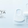 洗って何度も使い回せるマスク「PITTA MASK(ピッタ・マスク)」
