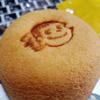 「ふんわりペコちゃん カスタード」国産小麦粉使用のふわふわ生地&まろやかクリーム( ̄▽ ̄)