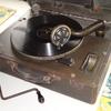 古いSPレコードを戦前の蓄音機などで聞いてみました。