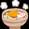 丸亀製麺の本社がどこかなんてどうでも良い