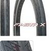 PAS CITY-Xに使えるBMXレーシング「20×1-3/8インチ」高性能タイヤ『FASTR X S-Spec(ファストR X Sスペック)』が発売になりました。