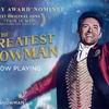 【The Greatest Showman】アンバランスな傑作