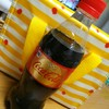 ≪先着順★CokeON≫コカ・コーラと爽健美茶