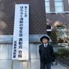 九龍は、はたらく消防の写生会の表彰式で優秀賞の表彰を受ける。