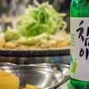韓国・楊平の村宴で何が?住民集団感染