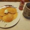 米粉のパンケーキ、大成功だぜ~~!!
