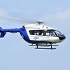 2021年 5月10日(月) JAXAの実験ヘリコプターJA21RHがたぶん名古屋に向かって出発していった話