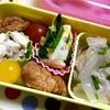 ヨメさん弁当〜豚丼の具・麻婆豆腐・ほうれん草の卵とじ〜