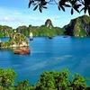 ベトナムで感じた日本の胡散臭い政治家