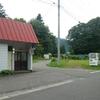 No.152 大望峠