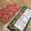 【ハワイ旅行】ホールフーズマーケットでおすすめの品と購入品♡【食品編】