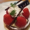 苺タルトが美味しい!国分寺のカフェ【シカ】のケーキ!