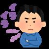 今日3/7(土)の生徒の話他あれこれ【発達障がい 学習塾】ふぉるすりーるブログ 2020/03/07②